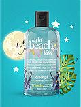 Treaclemoon / Гель для душа Поцелуй на пляже, фото 4