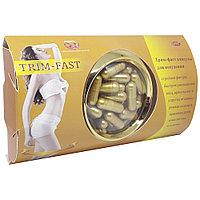 TRIM - FAST Трим Фаст
