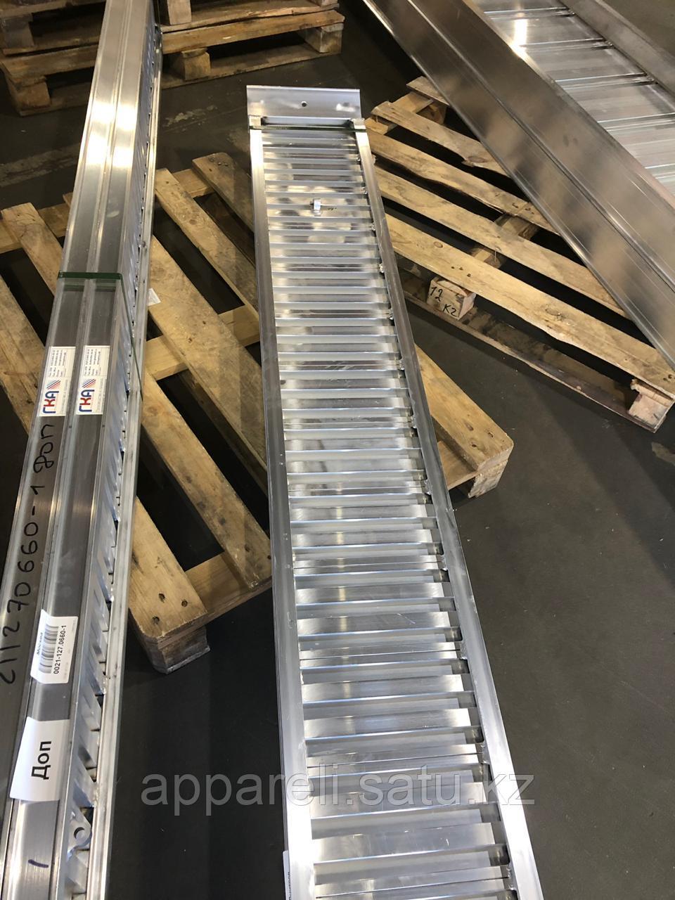 Аппарели Лаги от производителя алюминиевые 4100 кг