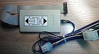 MDB IF-5 (аналог) Voltage Converter для ITL NV9, NV10, все модели