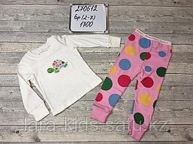 Пижамы