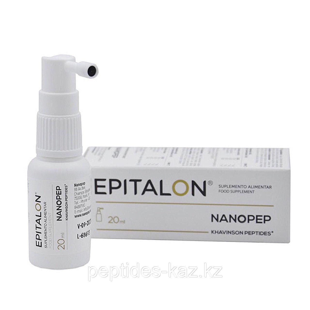 ЭПИТАЛОН спрей с пептидом эпифиза - Epitalon  20мл