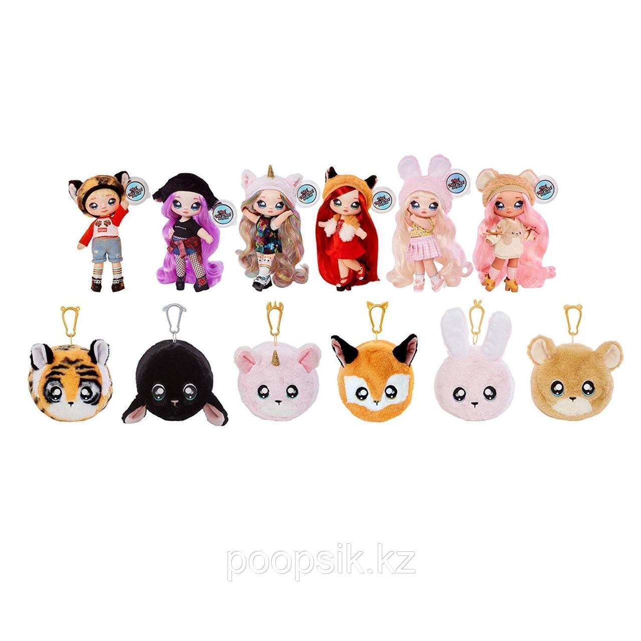 Na! Na! Na! Surprise - Мягкая куколка Roxie Foxy с животным-помпоном-сумочкой Лисичкой - фото 2