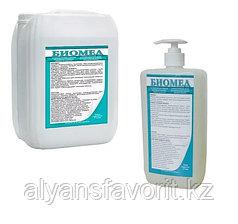 Биомед -  антисептическое мыло с дезинфицирующим свойством.1 литр .РК