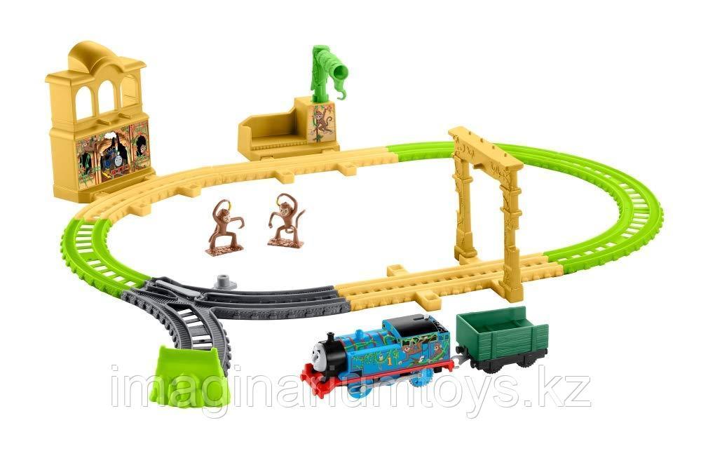 Томас и друзьья. Железная дорога с обезьянками Track Master Fisher-Price