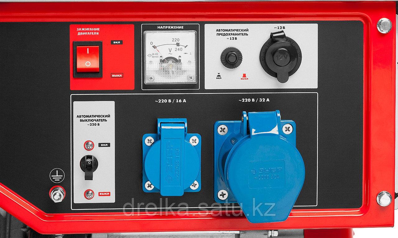 Бензиновый электрогенератор ЗУБР ЗЭСБ-4500, двигатель 4-х тактный, ручной пуск, 4500/4000Вт, 220/12В - фото 7