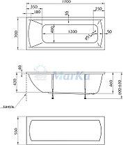 Акриловая прямоугольная  ванна Модерн(175*70) см. Ванна+ножки.1 Марка. Россия, фото 2
