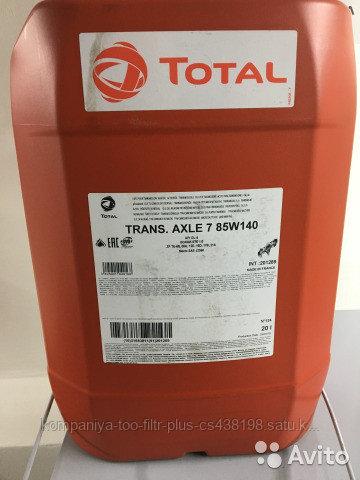 Total Rubia TRANSMISSION AXLE 7 85w-140 20л