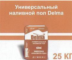 Универсальный гипсово-цементный наливной пол Delma 25кг