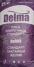 Клей кафельный Стандарт Delma 25кг