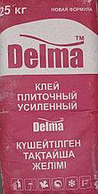 Клей кафельный Усиленныйт Delma 25кг