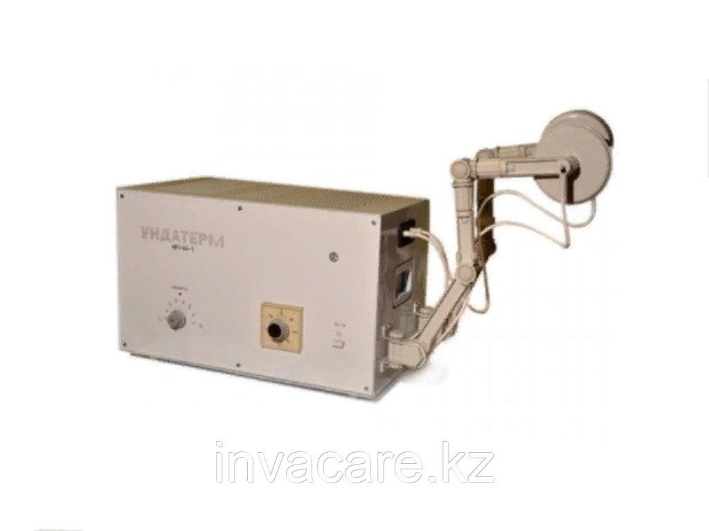 Аппарат УВЧ-терапии УВЧ-80-3 «УНДАТЕРМ»