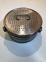 Коробка стерилизационная КФ-12