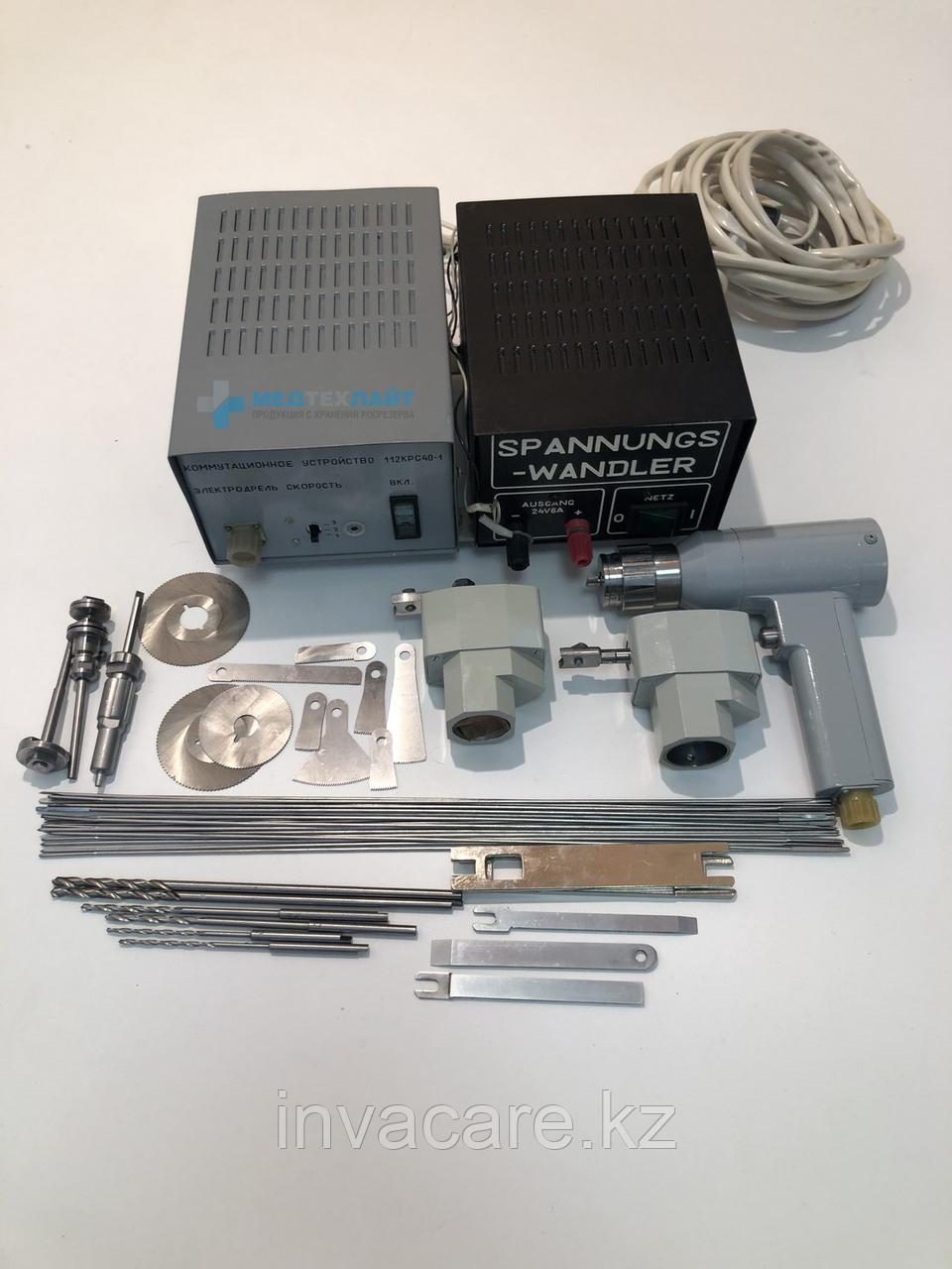 Аппарат для обработки костной ткани АОКТ-1