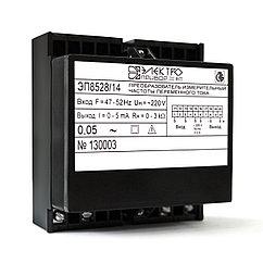 Измерительные преобразовательные ЭП8528