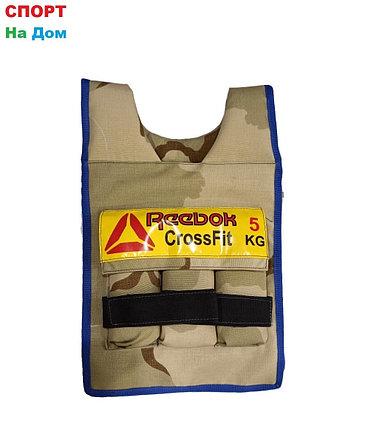 Жилет утяжелитель Reebok Crossfit для физических нагрузок 5 кг, фото 2