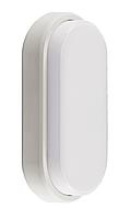 LED ДПБ ATLAS 12W 960Lm 205x105x54 4000K IP65 MEGALIGHT (20)