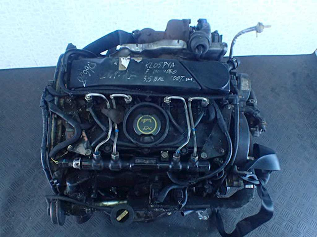 Двигатель (ДВС) Ford Mondeo 3  QJBA