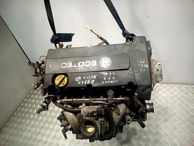 Двигатель (ДВС) Opel Astra H  Z16XEP не читается