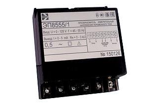 Измерительные преобразовательные ЭП8555
