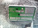 КПП автомат (автоматическая коробка) BMW 3 Series (E46)  24 00 7 520 807 / A5S 390R - XR / 96024210, фото 6