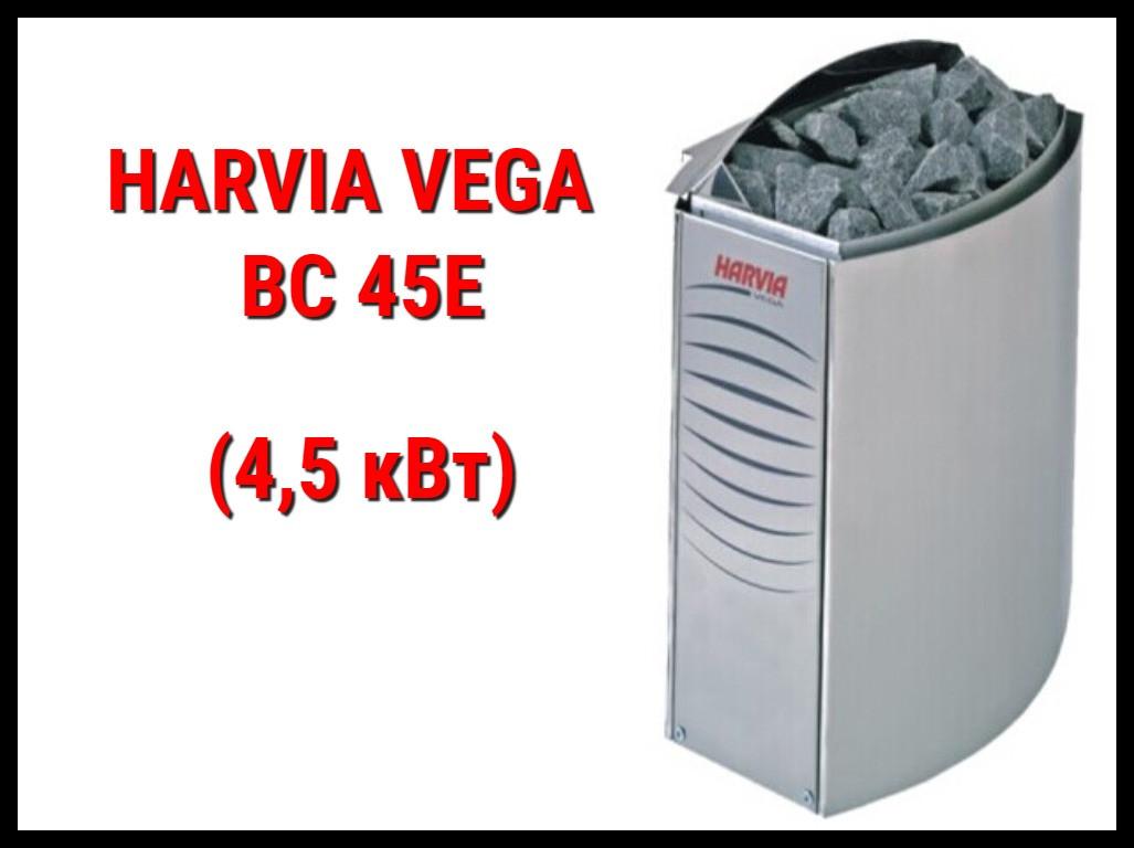 Электрическая печь Harvia Vega BC 45E под выносной пульт управления
