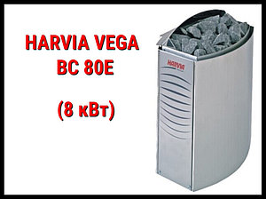 Электрическая печь Harvia Vega BC 80E под выносной пульт управления