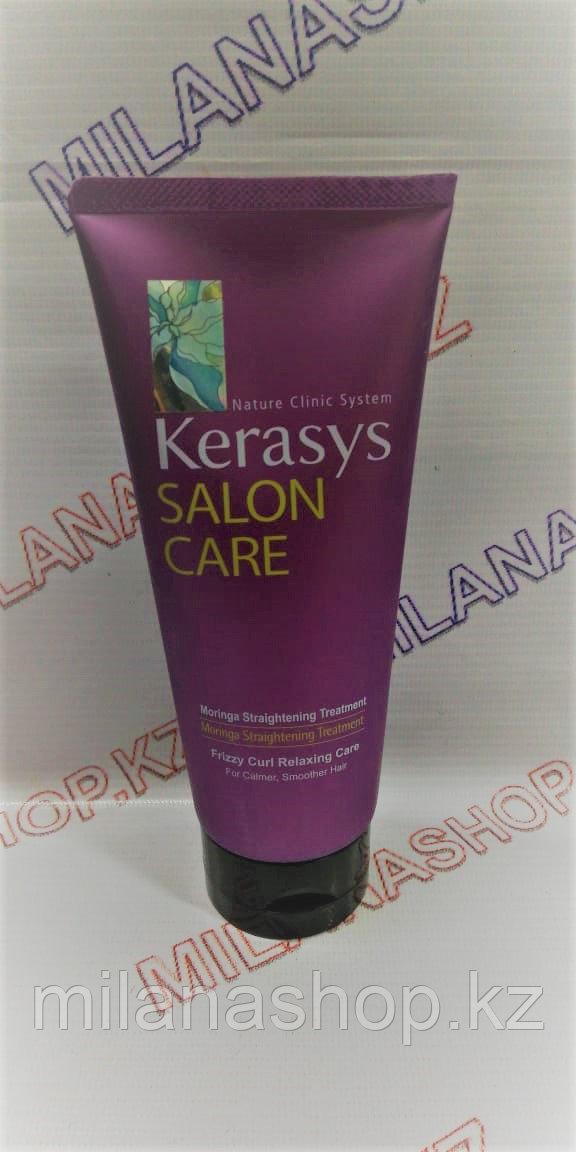 Kerasys Salon Care - Маска для волос ( 200 мл)