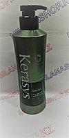 Kerasys Hair Clinic System Scalp Care Deep Cleansing Shampoo - Шампунь для глубокого очищения волос