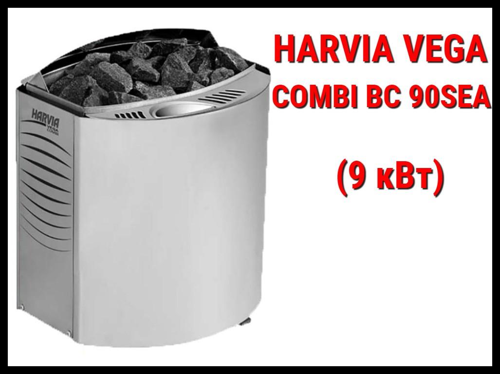 Электрическая печь Harvia Vega Combi BC 90SEA c парообразователем