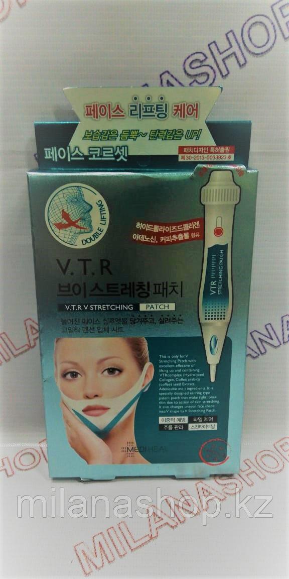 Mediheal VTR Stretching patch - Маска для подтяжки нижней части лица ( 4 шт)