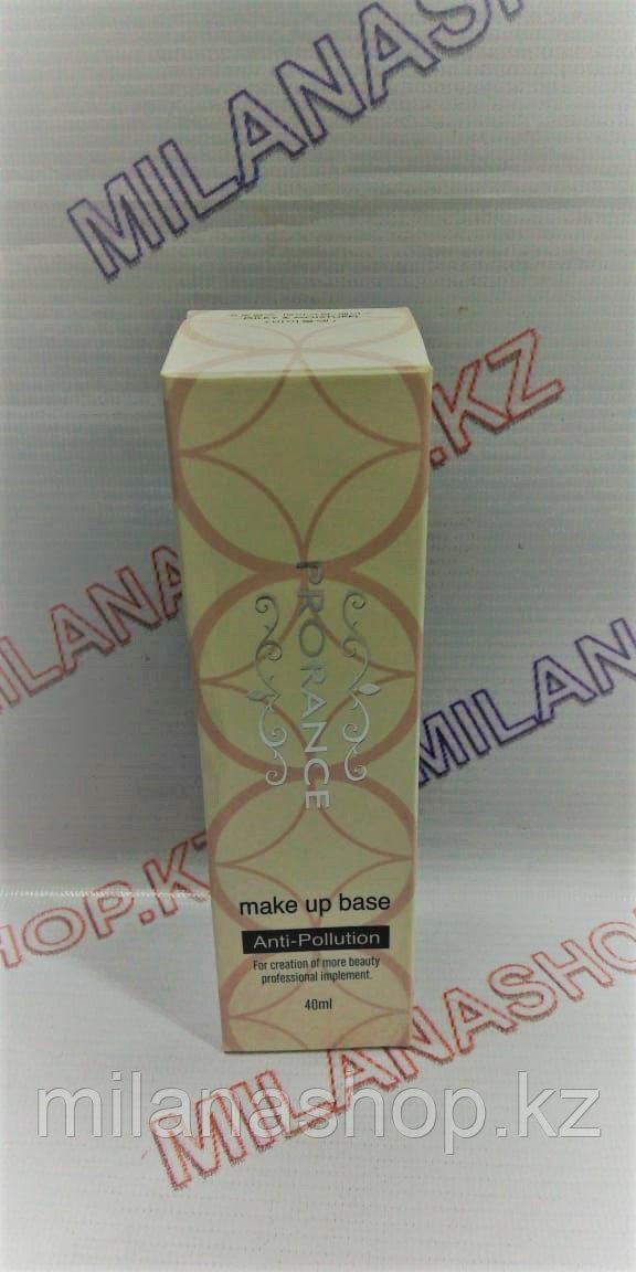 Prorance Anti-Pollution Make-Up Base (Prorance) - База под макияж (Зелёная)