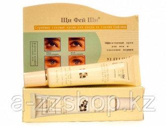 """Крем от морщин """"Xi Fei Shi"""" для кожи вокруг глаз"""