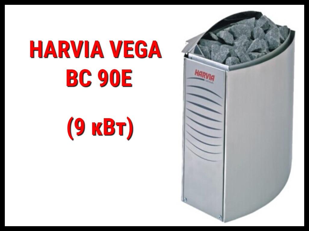 Электрическая печь Harvia Vega BC 90E под выносной пульт управления