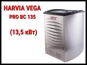 Электрическая печь Harvia Vega Pro BC 135 под выносной пульт управления