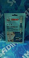 Mediheal VTR Stretching patch - Маска для подтяжки нижней части штучно