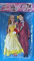 Куклы «Барби и Кен»