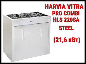 Электрическая печь Harvia Virta Pro Combi HLS 220SA Steel c парообразователем