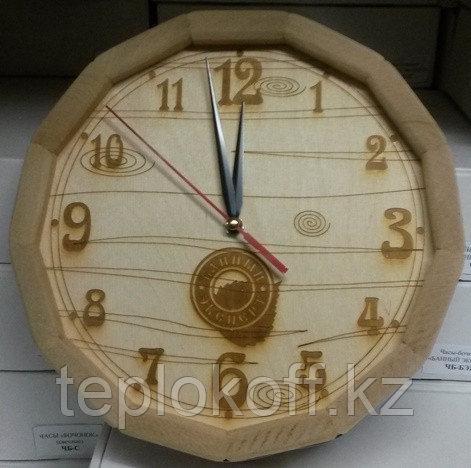 """Часы """"Бочонок - Банный Эксперт"""", логотип внизу, Банный Эксперт"""