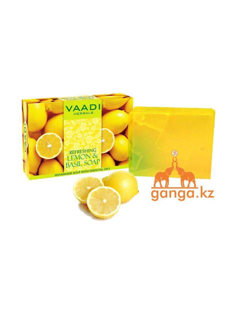 Мыло с лимоном и базиликом (Lemon and basil soap VAADI Herbals), 75 гр