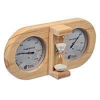 Термометр с гигрометром Банная станция с песочными часами 27*13,8*7,5 см Банные штучки