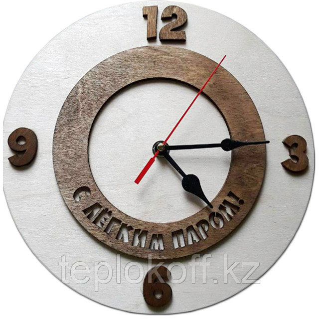 "Часы ""С Легким паром"", Бацькина баня"