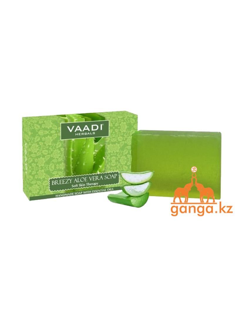 Мыло Алоэ вера (Breezy aloe vera soap VAADI Herbals), 75 гр