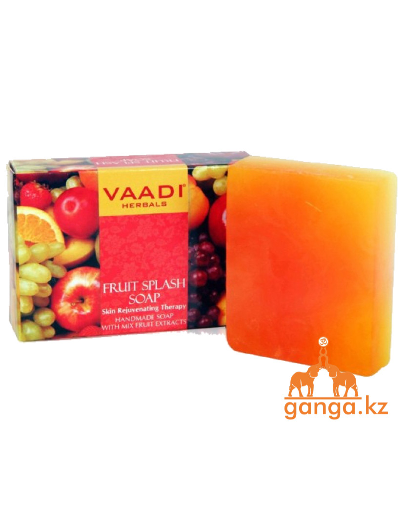 Мыло фруктовый всплеск (Fruit splash soap VAADI Herbals), 75 гр
