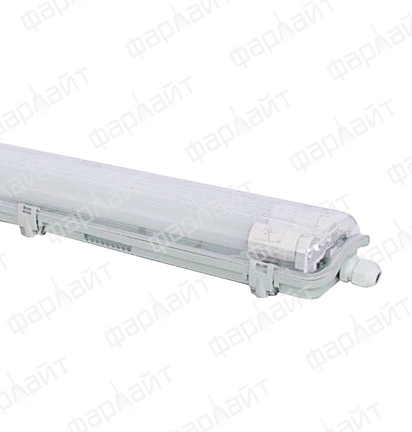 Светильник светодиодный ССП 2ХТ8 под светодиодную лампу 1200 мм (лампа в комплект не входит) IP65 Фарлайт