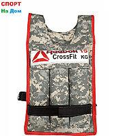 Жилет утяжелитель Reebok Crossfit для физических нагрузок 15 кг