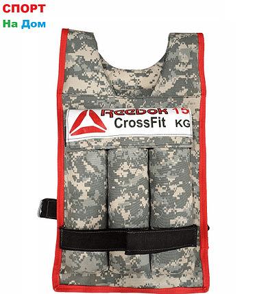 Жилет утяжелитель Reebok Crossfit для физических нагрузок 15 кг, фото 2