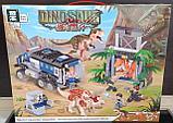 Конструктор аналог лего Мир юрского периода Охота на острове Нублар LEGO Jurassic World QL705 динозавры, фото 2