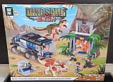 Конструктор аналог лего Мир юрского периода Охота на острове Нублар LEGO Jurassic World QL705 динозавры, фото 3