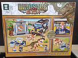 Конструктор аналог лего Мир юрского периода Охота на острове Нублар LEGO Jurassic World QL705 динозавры, фото 4